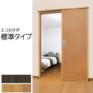 マツ六 エコ引き戸 標準タイプ (ESD-01WD/ESD-01WL) リフォーム 住宅用 引き戸用 部材 上吊レール 片開きドアを再利用|ouchioukoku