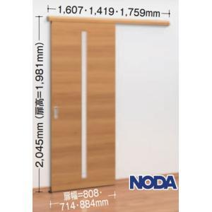 NODA(ノダ) BINOIE(ビノイエ) アウトセット上吊り引戸 デザインE23型|ouchioukoku