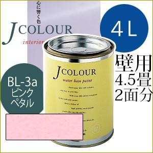 ターナー色彩 Jcolour 4L [ピンク ペタル / Brightシリーズ] 塗料 ペンキ インテリアペイント Jカラー|ouchioukoku