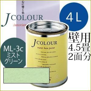 ターナー色彩 Jcolour 4L [ミスト グリーン / Mutedシリーズ] 塗料 ペンキ インテリアペイント Jカラー|ouchioukoku