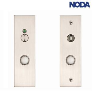 NODA(ノダ) ハンドルの座のみ [ヘアラインシルバー/表示錠] MP-DZ12HS|ouchioukoku