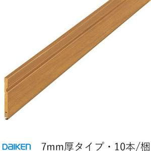 DAIKEN(大建工業) ハピア システム造作部材 巾木J[気密](MDF基材) 10本/梱 ouchioukoku