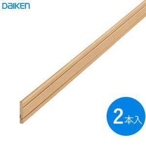 DAIKEN(大建工業) ハピア システム造作部材 スライド巾木 2本/梱 スライドタイプ(MDF基材) ouchioukoku