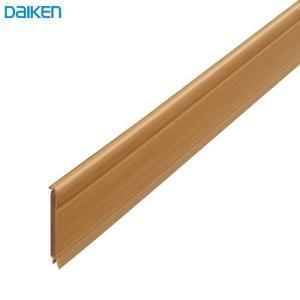 DAIKEN(大建工業) ハピア システム造作部材 薄型巾木 10本/梱 ouchioukoku