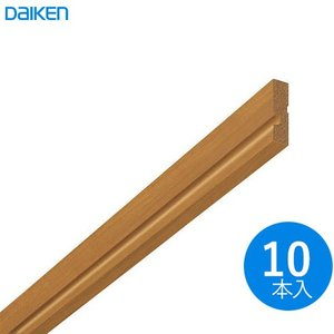 DAIKEN(大建工業) ハピア システム造作部材 回り縁溝付 10本/梱 通常タイプ(MDF基材) ouchioukoku