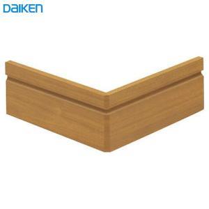 DAIKEN(大建工業) ハピア システム造作部材 巾木出隅 4本/梱 通常タイプ(MDF基材) ouchioukoku