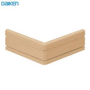 DAIKEN(大建工業) ハピア システム造作部材 巾木出隅 4本/梱 スライドタイプ(MDF基材) ouchioukoku
