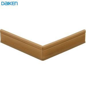 DAIKEN(大建工業) ハピア システム造作部材 薄型巾木出隅 4本/梱 ouchioukoku