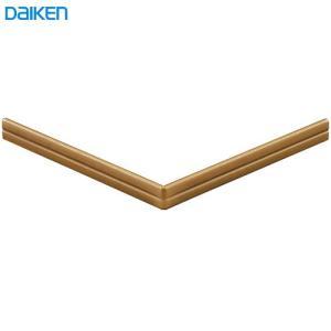 DAIKEN(大建工業) ハピア システム造作部材 薄型回り縁出隅 4本/梱 ouchioukoku