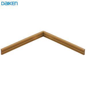 DAIKEN(大建工業) ハピア システム造作部材 薄型回り縁入隅 4本/梱 ouchioukoku