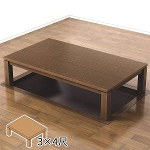 DAIKEN ハピア 堀こたつユニット 座卓シリーズ リーフスクウェア 3×4尺|ouchioukoku