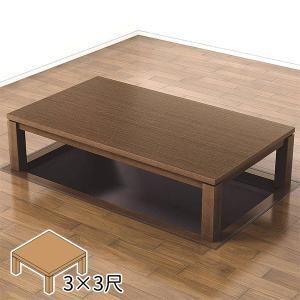 DAIKEN ハピア 堀こたつユニット 座卓シリーズ リーフスクウェア 3×3尺|ouchioukoku