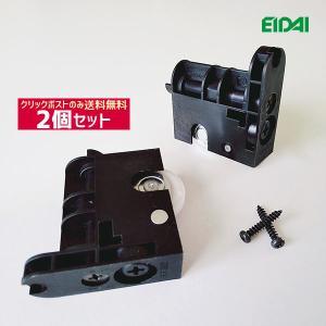 【2個/1セット】 永大産業 2次元調整戸車 TDB-S10B (TDB-S9Bの後継品) 上下・左右調整機能付き【平日営業日14時までのご注文で当日出荷】|ouchioukoku