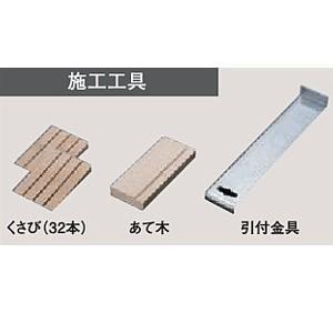スピード施工コルクフローリング用 施工工具 TOL-01 【1セット】|ouchioukoku