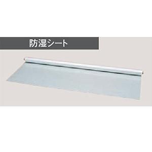 スピード施工コルクフローリング用 防湿シート TWS-2405 【1本】 長さ5m巻|ouchioukoku
