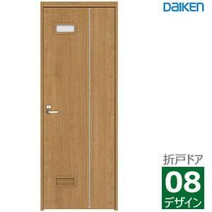 大建工業 折戸ドアセット 08デザイン[表示錠・採光部標準・換気ガラリ付] 内装ドア トイレドア|ouchioukoku