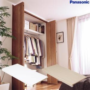 Panasonic 押入棚【枕棚・1.0間用】収納用内部パーツ ouchioukoku