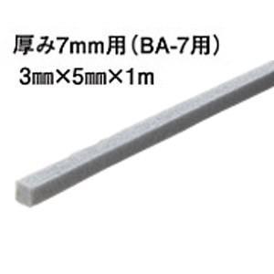 浴室コルクタイル用 BA-7用(リフォーム用)バックアップ剤(16本/平米)+目地コーキング剤(333ml/1本)セット ouchioukoku