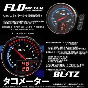 【適合車種】 ・メーカー:ダイハツ ・車種:ハイゼットトラック ・型式:S500P/S510P ・エ...