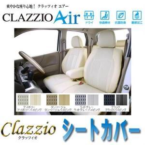 スズキ ソリオ バンディット H27/9〜 MA36S/MA46S クラッツィオ シートカバー クラッツィオ エアー ES-6280|ouen