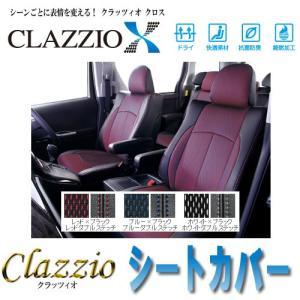 クラッツィオ シートカバー トヨタ アクア H26/12〜H29/6 NHP10 クラッツィオ クロ...