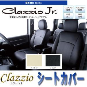 クラッツィオ シートカバー トヨタ アクア H29/11〜 NHP10 クラッツィオ ジュニア ET...