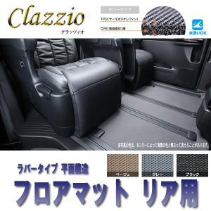 クラッツィオ フロアマット トヨタ ヴォクシー H29/7〜 ZRR80W/ZRR85W/ZRR80G/ZRR85G リア用オプション(平面マット) ラバータイプ ET-1570-01|ouen