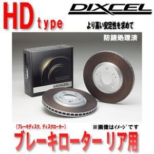 トヨタ タコマ 2.7 (2WD) 04〜 ディクセル ブレーキローター HD フロント 3119135S
