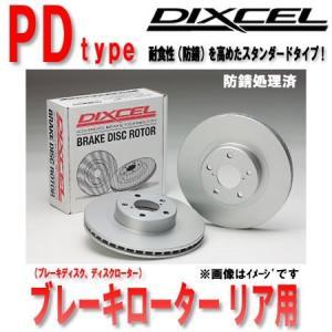 ディクセル ブレーキローター ホンダ エレメント YH2 03/04〜 PD リア 3355070S ouen