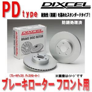 ディクセル ブレーキローター ダイハツ ウェイク LA700S LA710S 14/11〜 PD フロント 3818039S ouen