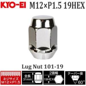 KYO-EI ラグナット M12×P1.5 19HEX クロームメッキ 全長31mm キョーエイ ホイールナット 通常ナット 101-19|ouen