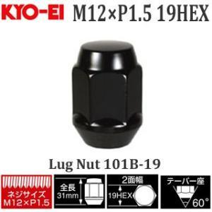 KYO-EI ラグナット M12×P1.5 19HEX ブラック 全長31mm キョーエイ ホイールナット 通常ナット 101B-19|ouen