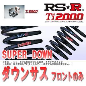 RSR RS-R ダウンサス ミツビシ ミニカトッポBJ H...