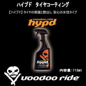 VOODOORIDE(ブードゥーライド) HYPD(ハイプド) 内容量:710ml タイヤコーティング剤 洗車 メンテナンス VR7005|ouen