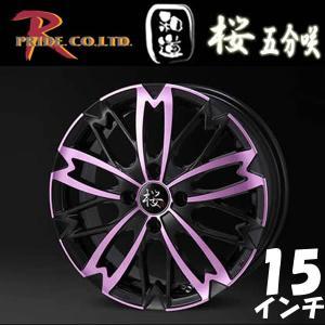 和道 桜(五分咲) 15×5.0J アルミホイール 4穴 インセット:+45 PCD:100 ピンクブラックポリッシュ アールプライド 15インチ アルミ ouen