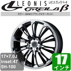 LEONIS GREILA β(レオニスGREILA β) 17×7.0J アルミホイール オフセット:47 5穴 P.C.D:100 ブラックミラーカット 17インチ アルミ 38276|ouen