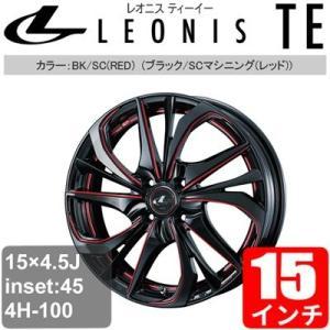 【適合車種】 車種:スズキ アルトラパン 参考型式:HE33S 推奨タイヤサイズ:165/55R15...