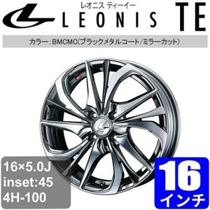 【適合車種】 車種:スズキ アルトラパン 参考型式:HE33S 推奨タイヤサイズ:165/50R16...