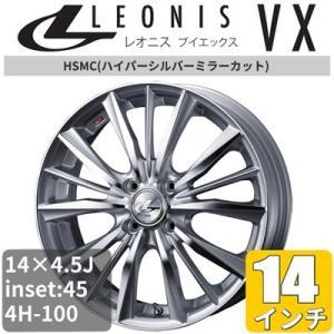 【適合車種】 車種:スズキ アルトラパン 参考型式:HE33S 推奨タイヤサイズ:155/65R14...