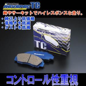 マツダ クロノス GE5P 93/6〜94/10 REVSP...