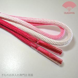 手づくり帯締め 丸唐|ougiyakimono