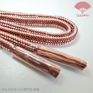 手づくり帯締め 平唐|ougiyakimono