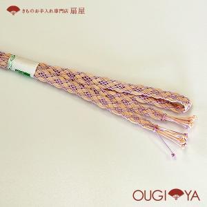 手づくり帯締め|ougiyakimono
