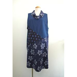 久留米絣と藍染木綿のジャンパースカート|ougiyakimono