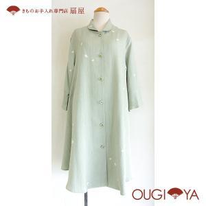 小紋のフレアーコート|ougiyakimono