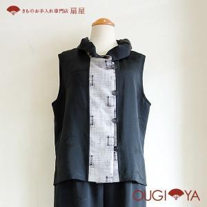 羽織と紬の襟付きベスト|ougiyakimono