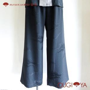 黒羽織のパンツ|ougiyakimono
