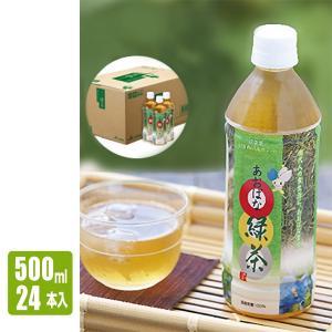 あおばな 草津市の花 あおばな緑茶(500ml×24本)- 道の駅草津|oumitokuichi