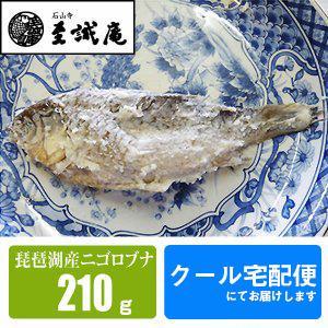 ふなずし 琵琶湖産ニゴロブナ鮒寿し 210g 姿 - 道の駅草津|oumitokuichi