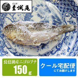 ふなずし 琵琶湖産ニゴロブナ鮒寿し 150g 姿 - 道の駅草津|oumitokuichi